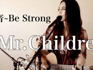 足音~Be Strong – Mr.Children [ 弾き語りライブカバー by Sayulee ]