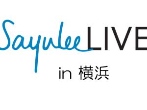 【終了】2015.1.24 Sayulee「1st Songs」発売記念!ミニライブ&サイン会@そごう横浜