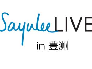 【終了】2015.2.1 Sayulee「1st Songs」発売記念!ミニライブ&サイン会@ららぽーと豊洲