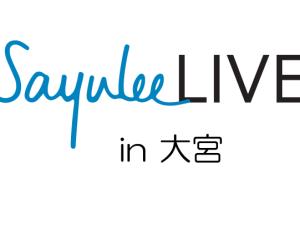 【終了】2015.2.15 Sayulee「1st Songs」発売記念!ミニライブ&サイン会@大宮アルシェ