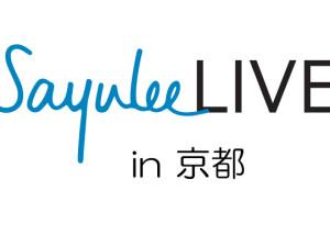 【終了】2015.2.22 Sayulee「1st Songs」発売記念!ミニライブ&サイン会@タワーレコード京都店