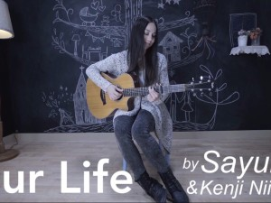 Your Song #4「Our Life」by Sayulee & 新村見二