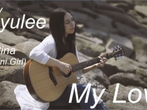 Your Song #6 「My Love」By Sayulee & RINA(HaPaNi GiRl)