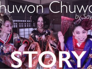 "Your Song #7 STORY ""Chuwon Chuwon"""