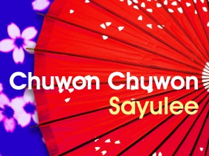 Chuwon Chuwon on iTunes NOW