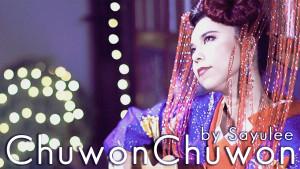 thumbnail_chuwon6
