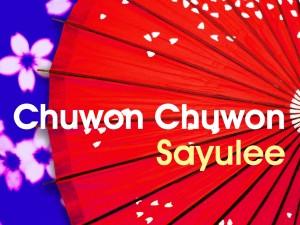 『Chuwon Chuwon』USENパワープレイ決定!