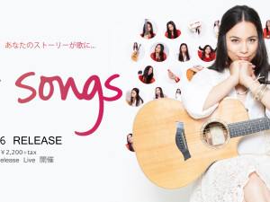 """Your Songs"" ALBUM RELEASE on 16th Sep!!"