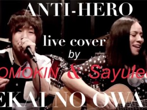ANTI-HERO (SEKAI NO OWARI) Live Cover by Sayulee + TOMOKIN